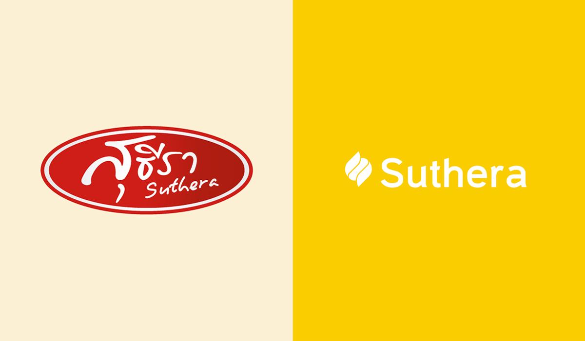 เปลี่ยนภาพลักษณ์ขนมไทย แล้วจะทำยังไงให้ไม่แก่